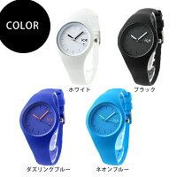 アイスウォッチアイスオラスモールレディース腕時計ICEWATCHICE-OLA選べるモデル