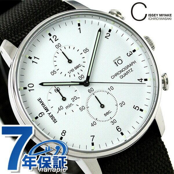 腕時計, メンズ腕時計 5438 NYAD006 ISSEY MIYAKE