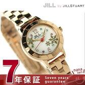 ジル バイ ジルスチュアート 限定モデル NJAE701 JILL by JILLSTUART 腕時計 ホワイト×ピンクゴールド