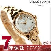 ジルスチュアート エレガントソーラー レディース 腕時計 NJAH001 JILL STUART シルバー×ピンクゴールド