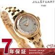 ジルスチュアート エレガントソーラー レディース 腕時計 NJAH003 JILL STUART ピンクシェル×ピンクゴールド