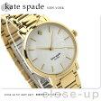 ケイトスペード ニューヨーク 腕時計 レディース グラマシー ホワイトシェル×ゴールド KATE SPADE NEW YORK 1YRU0002【あす楽対応】