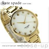 ケイトスペード ニューヨーク グラマシー レディース 1YRU0007 KATE SPADE NEW YORK 腕時計 クオーツ ホワイトシェル×ゴールド