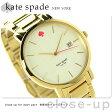 ケイトスペード ニューヨーク グラマシー 38mm レディース 1YRU0009 KATE SPADE NEW YORK 腕時計 クオーツ ゴールド