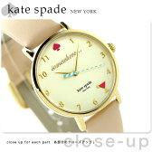 ケイトスペード ニューヨーク メトロ 腕時計 1YRU0484 KATE SPADE NEW YORK ホワイト×ベージュ【あす楽対応】