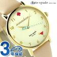 ケイトスペード ニューヨーク メトロ 腕時計 1YRU0484 KATE SPADE NEW YORK ホワイト×ベージュ