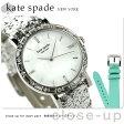 ケイトスペード ニューヨーク メトロ レディース 腕時計 1YRU0679 KATE SPADE NEW YORK ホワイトシェル【あす楽対応】