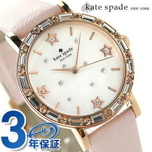 ケイトスペード ニューヨーク メトロ レディース 腕時計 1YRU0685 KATE SPADE NEW YORK ホワイトシェル×ピンク【あす楽対応】