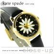 ケイトスペード ニューヨーク メトロ ミニ 腕時計 KSW1085 KATE SPADE NEW YORK フラワー×ブラック【あす楽対応】