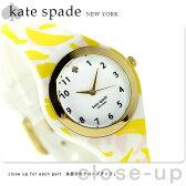 ケイトスペード ニューヨーク ラムジー 30mm レディース KSW1125 KATE SPADE 腕時計 ホワイト×イエロー【あす楽対応】