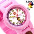 レゴウォッチ 子供用 腕時計 タイムティーチャー ガール LEGO 9005039【あす楽対応】