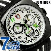 ルミノックス フィールド スポーツ カナーン シリーズ クロノグラフ ホワイト ブラック