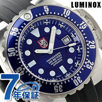 Luminox automatic 500 m waterproof diver 1513 LUMINOX mens watch deep dive blue x black P19Jul15