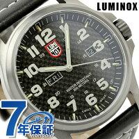 ルミノックスアタカマフィールドデイデイト腕時計カーボンブラックレザーベルトLUMINOX1921
