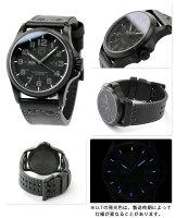 ルミノックス腕時計アタカマフィールドデイデイトオールブラックLUMINOX1921.BO