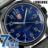 ルミノックスアタカマフィールドデイデイトメンズ腕時計1923LUMINOXクオーツブルー×グレー