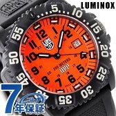 ルミノックス 3059 スコット キャセル コンパス 3059.SET LUMINOX メンズ 腕時計 クオーツ オレンジ×ブラック【あす楽対応】