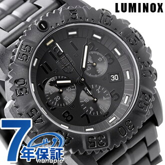 Luminox Navy Seals colormark series chronograph 3082.BO LUMINOX men's watch Quartz Black out