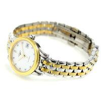 ロンジンフラッグシップ自動巻きレディース腕時計L4.274.3.27.7LONGINESホワイト×ゴールド
