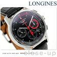 ロンジン ヘリテージ クロノグラフ 自動巻き メンズ L4.754.4.52.4 LONGINES 腕時計 ブラック