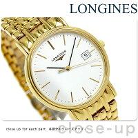 ロンジンフラッグシップ38.5mmクオーツメンズ腕時計L4.790.2.12.8LONGINESホワイト×ゴールド