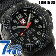 ルミノックス ネイビー シールズ ANU 4221.CW LUMINOX メンズ 腕時計 クオーツ ブラック