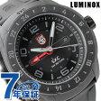 ルミノックス SXC ポリカーボネートカーボン GMT 5021.GN LUMINOX 腕時計 クオーツ オールブラック×レッド
