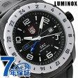 ルミノックス SXC ポリカーボネートカーボン GMT 5027 LUMINOX メンズ 腕時計 クオーツ ブラック