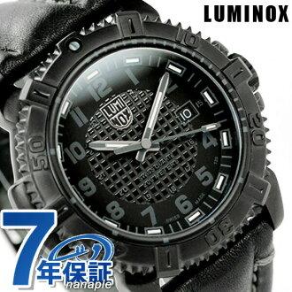 Luminox modern Mariner 6251.bo blackout LUMINOX 45MM men's watch quartz