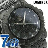 ルミノックス腕時計モダンマリナーオールブラックLUMINOX6252.BO