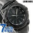 ルミノックス 腕時計 ネイビー シールズ カラーマークシリーズ デイト レディース ブラックアウト LUMINOX 7251.bo