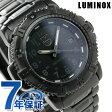 ルミノックス 腕時計 ネイビー シールズ カラーマークシリーズ デイト レディース ブラックアウト LUMINOX 7252.bo
