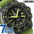ルミノックス フィールド スポーツ リーコン ポイントマン キロメートル 腕時計 ブラック×グリーン ナイロン LUMINOX 8825.km【あす楽対応】