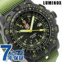 ルミノックス リーコン 腕時計 LUMINOX フィールド スポーツ ポイントマン マイル ナイロンベルト 8826.MI ブラック×グリーン 時計