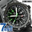 ルミノックス リーコン ナビゲーション スペシャリスト 腕時計 メンズ キロメートル オールブラック×グリーン LUMINOX 8831.km【あす楽対応】