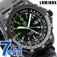 ルミノックス リーコン ナビゲーション スペシャリスト 腕時計 メンズ マイル オールブラック×グリーン LUMINOX 8832.mi