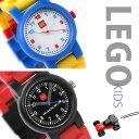 Lego-watch-a