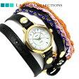 ラメール コレクション レザー レディース 腕時計 LMDEL1004 LA MER メキシコ