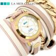 ラメール コレクション レザー レディース 腕時計 LMMULTIACE002 LA MER サクラ