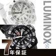 ルミノックス 腕時計 LUMINOX カラーマークシリーズ ブラックアウト等 選べる7モデル