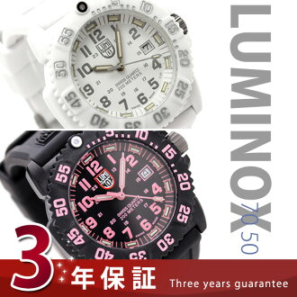 Luminox ladies watches LUMINOX colormark series white out and choose from 8 models