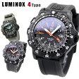 ルミノックス 腕時計 LUMINOX リーコン ポイントマン 選べる4モデル