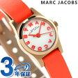 マーク バイ マーク ジェイコブス エイミー ディンキー MBM1315 MARC by MARC JACOBS 腕時計 ホワイト×ネオンオレンジ【あす楽対応】
