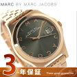 マーク バイ マーク ジェイコブス ザ スリム 37mm レディース MBM3350 MARC by MARC JACOBS 腕時計 クオーツ ブラウン×ピンクゴールド