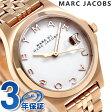 マーク バイ マーク ジェイコブス ザ スリム 31mm レディース MBM3411 MARC by MARC JACOBS 腕時計
