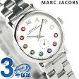 マーク バイ マーク ジェイコブス ベイカー 28 MBM3423 MARC by MARC JACOBS 腕時計 ホワイト