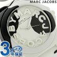 マーク バイ マーク ジェイコブス スローン レディース MBM4026 MARC by MARC JACOBS 腕時計 ホワイト×ブラック【あす楽対応】