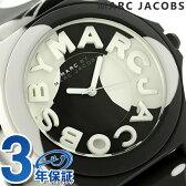 マーク バイ マーク ジェイコブス スローン レディース MBM4027 MARC by MARC JACOBS 腕時計 ブラック×ホワイト【あす楽対応】