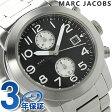 マーク バイ マーク ジェイコブス ラリー クロノグラフ MBM5050 MARC by MARC JACOBS メンズ 腕時計 クオーツ ブラック
