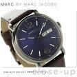 マーク バイ マーク ジェイコブス ファーガス MBM5078 MARC by MARC JACOBS メンズ 腕時計 クオーツ パープル×ブラウン レザーベルト